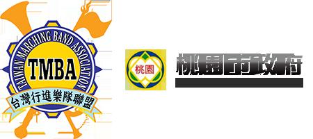 WAMSB Taiwan